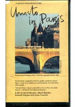 パリのクリスト
