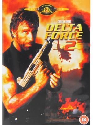 デルタ・フォース2