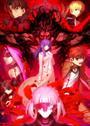 劇場版 Fate/stay night Heaven's Feel II. lost butterfly