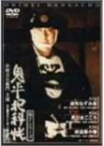 鬼平犯科帳 第7シリーズ