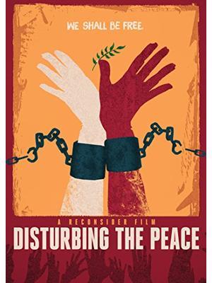 歩み寄るイスラエルとパレスチナ
