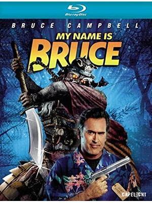 My Name Is Bruce(原題)