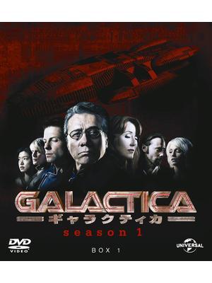 GALACTICA/ギャラクティカ シーズン1