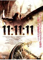 11:11:11