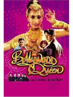 Bollywood Queen(原題)