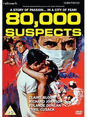 80,000 Suspects(原題)