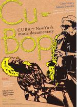 Cu-Bop(キューバップ)