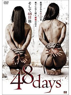 48days