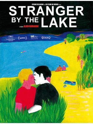 湖の見知らぬ男