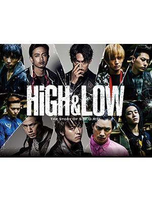 HiGH & LOW ~THE STORY OF S.W.O.R.D.~シーズン1