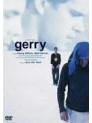 gerry ジェリー