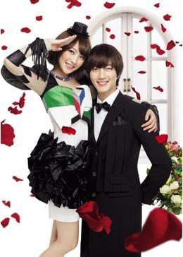 恋するメゾン。~Rainbow Rose~