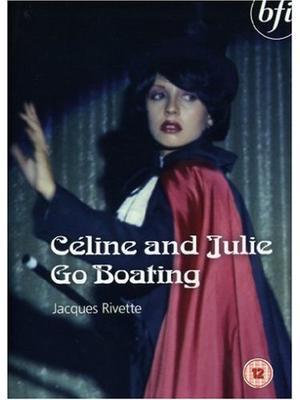 セリーヌとジュリーは舟でゆく