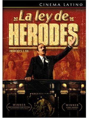 La ley de Herodes(原題)