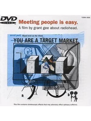 Meeting People Is Easy