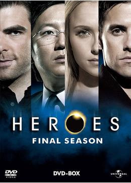 HEROES/ヒーローズ ファイナル・シーズン