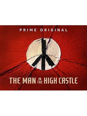 高い城の男 シーズン3
