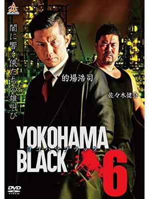 YOKOHAMA BLACK6