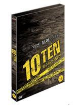 10TEN/特殊事件専門担当班TEN シーズン1
