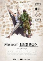 ヘブロンでの任務