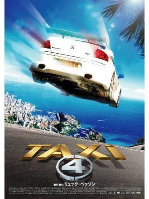 TAXi(4)