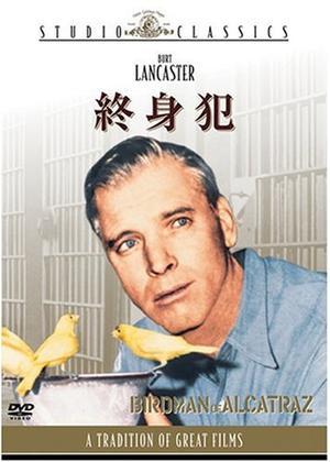 終身犯 - 映画情報・レビュー・評価・あらすじ | Filmarks映画