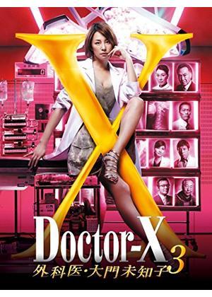 ドクター x 動画 youtube