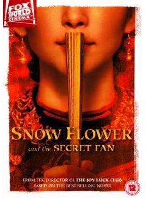 雪花と秘文字の扇