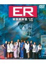 ER緊急救命室Ⅶ <セブンス・シーズン>