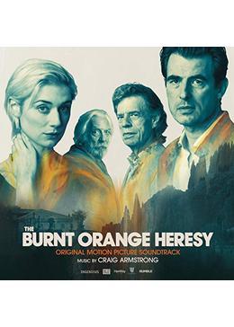 The Burnt Orange Heresy(原題)