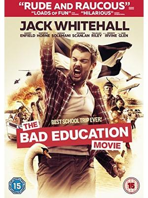 The Bad Education Movie(原題)
