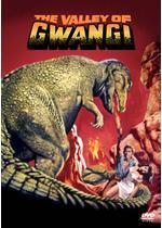 恐竜グワンジ