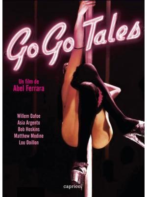 Go Go Tales(原題)