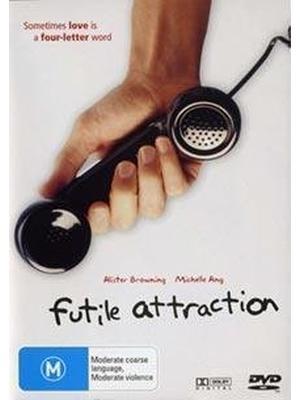 Futile Attraction(原題)