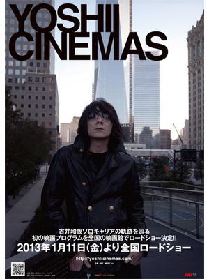 YOSHII CINEMAS