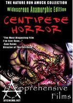 Centipede horror(英題)