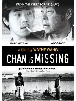 Chan Is Missing(原題)