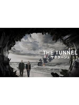 The Tunnel Season 2(原題)