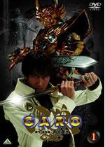 牙狼-GARO-
