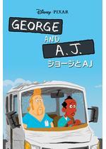 ジョージとA.J. / George & A.J.