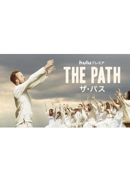 THE PATH/ザ・パス シーズン3
