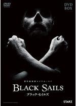BLACK SAILS/ブラック・セイルズ