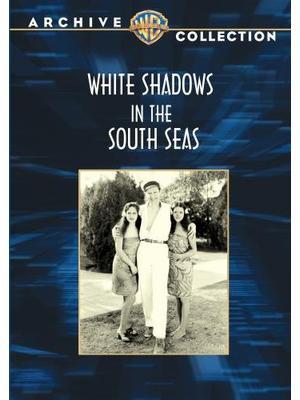 南海の白影
