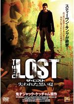 THE LOST ザ・ロスト 失われた黒い夏