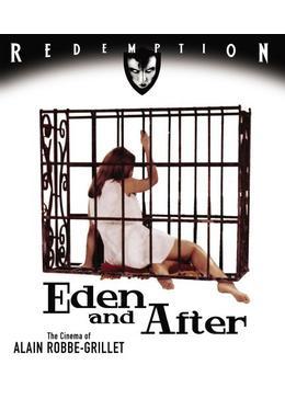 エデン、その後