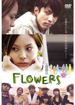 FLOWERS*