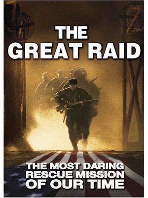 グレート・レイド 史上最大の作戦