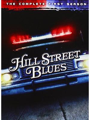 ヒル・ストリート・ブルース シーズン1