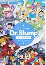 Dr.SLUMP ほよよ! 宇宙大冒険