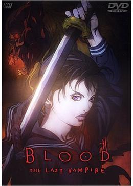 BLOOD THE LAST VAMPIRE